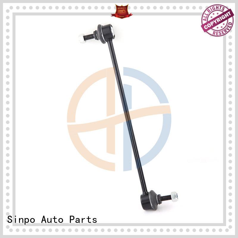 car stabilizer link brand for auto